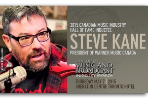 Steve Kane Joins 2015 Inductees to Canadian Music Industry Hall of Fame
