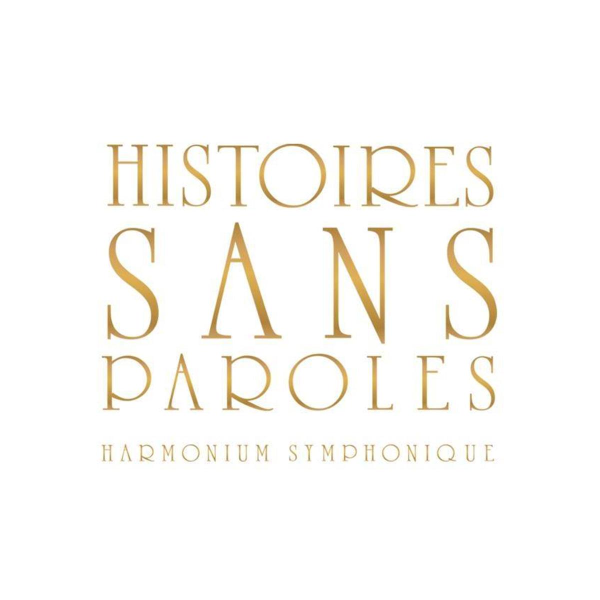 Harmonium Goes Symphonic After 44 Years!
