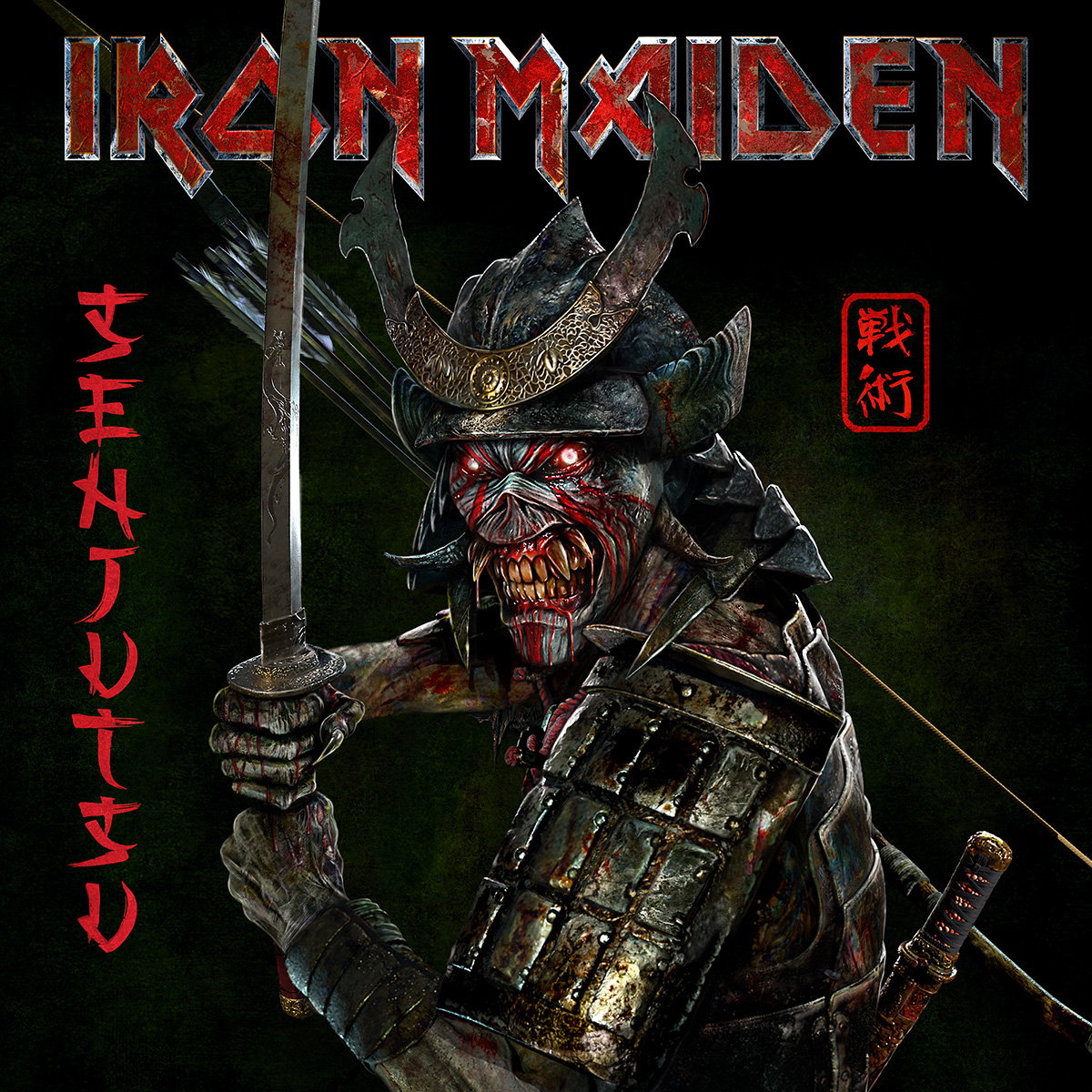 Iron Maiden Launch State of the Art Video in preparation for New Double Album Release